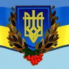 Для братів українців - Do Braci Ukraińców